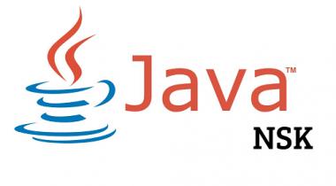 Java Meetup в Новосибирске