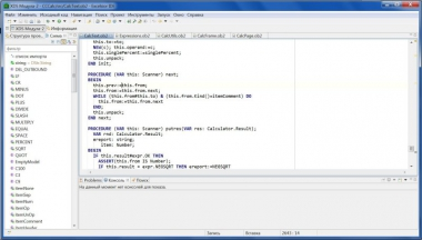 Опубликованы исходные коды новой Excelsior IDE for Modula-2 developers
